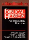 A Handbook to Biblical Hebrew: An Introductory Grammar