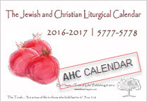 Download the Jewish and Christian Liturgical Calendar, Association of Hebrew Catholics version