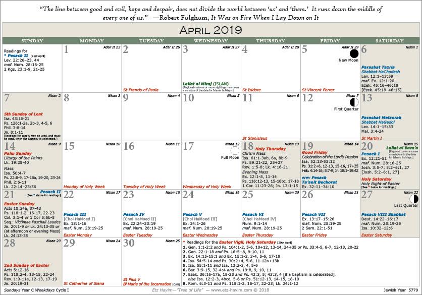 Pesach 2019 Calendar Etz Hayim—